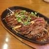 洋食屋とんはる - 料理写真:カットステーキ1150円 肉イ笑