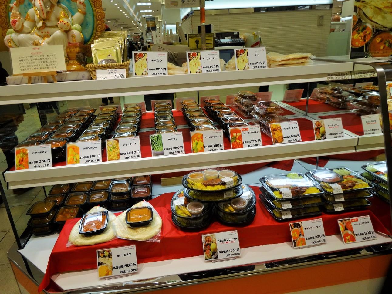 タンドゥール そごう横浜店