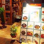 キャラヴァンサライ包 - キャラヴァンサライ包(東京都中野区東中野)店外メニュー