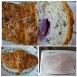 三日月屋 - ◆紫芋(247円)・・生地に「胡麻」が練り込まれ、中央に甘さ控えめの「紫芋餡」が入っています。 主人は好みだったようですよ。