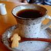 ニコナ - ドリンク写真:ニョロニョロクッキー