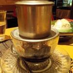 フォーシーズンズ - ベトナムコーヒー