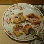 鎌倉パスタ - バジルのフレンチトースト、しょっぱうま