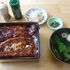 寿司 海鮮 しおみ - 料理写真:うな重 2015.12月