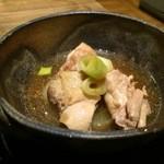 農家 - 今日のメイン料理は、鶏と大根煮