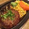 ベリーグッドマン - 料理写真:ハンバーグ焼肉ソース