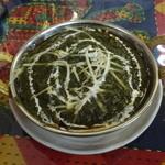 印度屋キッチン・ダバ - マトンサグ