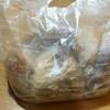 プクプク - 料理写真:クルミのカンパーニュハーフ(¥330)