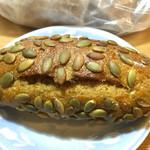 プクプク - かぼちゃのパン