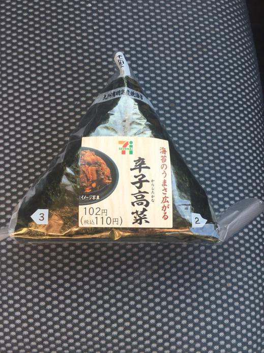 セブンイレブン 古賀花見東7丁目店
