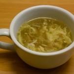 ステーキ宮 - 鶏肉と椎茸のスープ