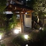馳走紺屋 - 門を入ると庭があります