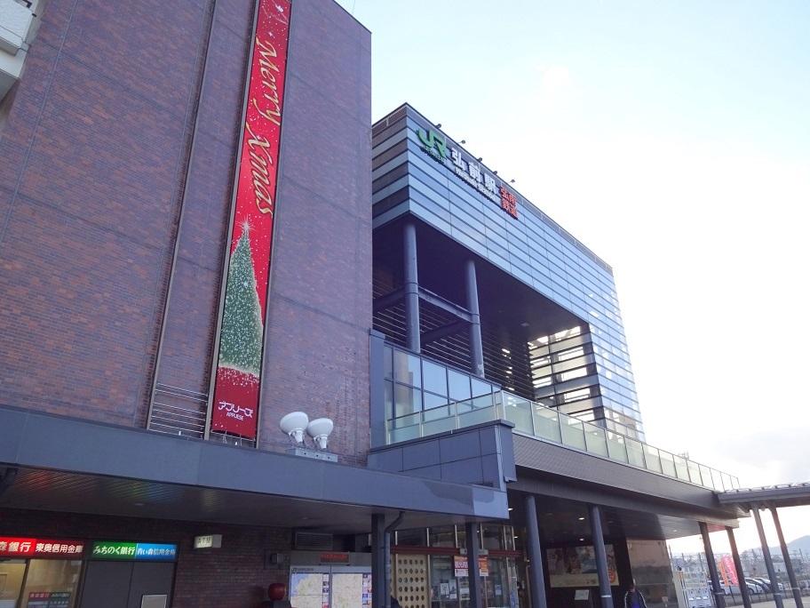 ウィ・ド・フランス 弘前店
