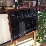 台湾料理 茂源 - メニュー写真: