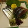 竹仙 - 料理写真:〆さば:550円