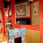 沖縄料理 舞天 - 店内