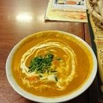 ニルヴァーナ - 料理写真:野菜カレー