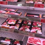 肉のオカヤマ直売所 - こちらで買います