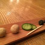 HIGASHIYA GINZA - 和菓子セット