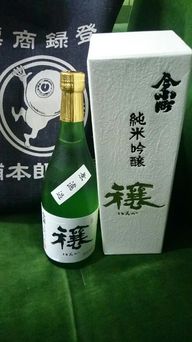 地酒の店 昌ちゃん