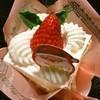トロアベリー - 料理写真:ショートケーキ X'masバージョン