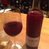 INAHO - ドリンク写真:ワイン