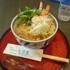 しま音 - 料理写真:天ぷら蕎麦