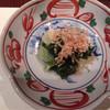 Dining&Bar さがん - 料理写真: