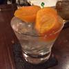 高品質珈琲と名曲 私の隠れ家 - ドリンク写真:果実酒-柿-