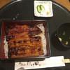 うなぎ たけ田 - 料理写真:桜(2780円)