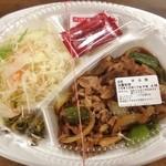 ほっともっと - 料理写真:焼肉弁当(560円)