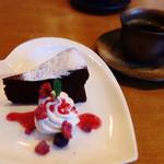 星さん家のハンバーグ - 本日のデザート ガトーショコラ 250円 コーヒー200円