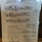 45859493 - ランチメニュー(2015/12/26)