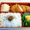 平田牧場 - 料理写真:平牧三元豚ロースかつ弁当 1,000円