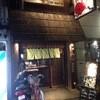 Yuusei - メイン写真: