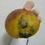 パンデュース - かぼちゃ黒豆パン