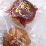 重田菓子店 - 栗まんじゅうとくるみまんじゅう