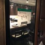 Dining TABI - こういう感じのドアでした。