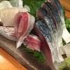 肴の店 枝むら - 料理写真: