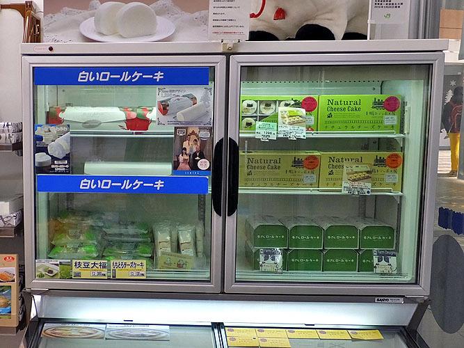 北海道四季彩館 帯広東店