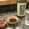 四季の鮨 蔵人 - 料理写真:準備万端