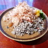 ひだまり - 料理写真:和風カレー(500円)