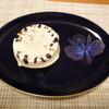 めめ - 料理写真:黒豆おやき