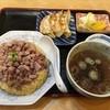 さいか - 料理写真:肉チャーハン¥670+ちょこっと餃子¥240
