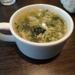 キャトルラパン - いつもアッツアツのスープ