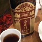 45907771 - 格安紹興酒
