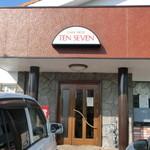 カフェレスト テンセブン - 外観写真:入口