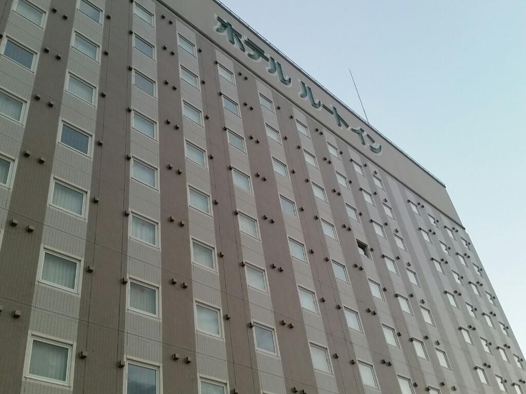 ホテルルートイン 水戸県庁前