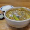 若鯱家 - 料理写真:カレーうどん中盛り+ライス小☆