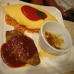 ポエム - ①「霜降りハンバーグ&オムライス」1480円 (サラダ、スープ、飲み物付き)
